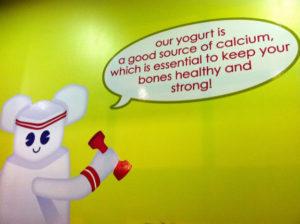 yogurt-melloman